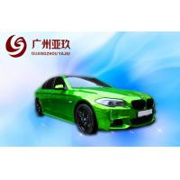 China Green Mirror Chrome Vinyl Film For Car Exterior , Waterproof 1.52*30m With Air Free Bubbles, Factory Directly wholesale