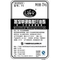 Quality stabilizer Food Grade Emulsifiers Citric and Fatty Acids Esters of Glycerol for sale