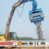 China How to driver different kinds of pile?Please pay close attention to Beiyi pile driver!Hydraulic Vibrating Pile manufactu wholesale