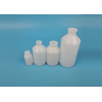 China 100ml Plastic Vaccine Bottle for Medical Packaging with rubber cap wholesale