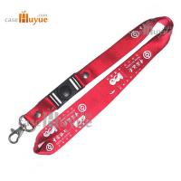 China Promotion Gift Lanyard with your Logo silk screen printing from Lanyard China factory wholesale