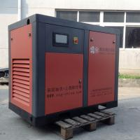 Quality Screw Type 45KW Oil Free Industrial Air Compressor Machine High Effciency and Durable Compressors wholesale