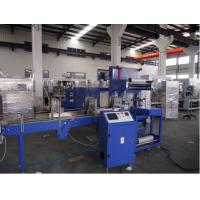 Quality 1100Kg Automatic Packaging Machine Heat Shrink Wrap Machine For PET Bottle for sale