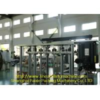 Quality Piston Type Jam Filling Capping Machine Customized Bottle Filling Machine wholesale