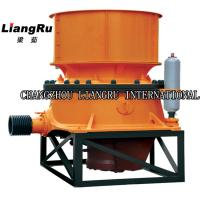 Buy cheap Nonferrous / Limestone Crusher Machine , 160 Kw Hydraulic Cone Crusher Capacity from wholesalers