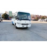 Buy cheap White and Blue Color Sightseeing Star Buses Transport Tourist Passenger from wholesalers