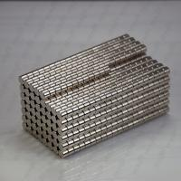 China n45 neodymium magnets D8x5mm for sale on sale