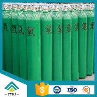China Sell High Quality Hydrogen H2 wholesale