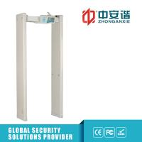 China Airport Security Check Gate Metal Detector Door Frame / hotel Metal Detecting Equipment wholesale