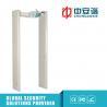 China Security Check Gate Metal Detector Door Frame / Metal Detecting Equipment 72 Scenes Programs wholesale