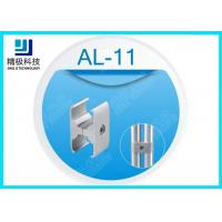Quality Plate Type Connection Alumium Alloy  Sandblasting Joint  Parallel Holder  AL-11 wholesale
