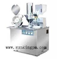 Quality Semi Auto Capsule Filling Machine (CGN208) for sale