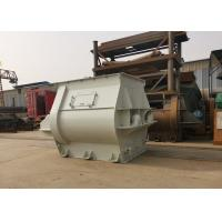 China Dual Shaft Paddle Dry Mortar Mixer Irregular And Sticky Materials Blender wholesale