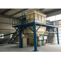 China Semi Automatic Tile Adhesive Machine Wall Tile Grout Plant Computer Control wholesale