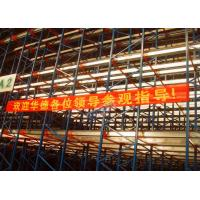 China Semi Automated Orange 35-45 M / Min Radio Shuttle Racking For Logistic Distribution Centers wholesale