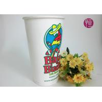 Buy cheap 32oz Ice Drink Cold Paper Cups With Lid , Custom Double Walled Paper Cup 1000ml from wholesalers