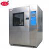 China Automatic Rain Spray Simulation Environmental Test Chamber AC 220V AC 380V wholesale