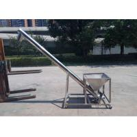 China Sugar / Flour Powder Vertical Auger Conveyor Stainless Steel Rust Proof wholesale