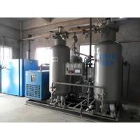 Buy cheap High Purity Chemical Nitrogen Generator Equipment On Site Gas Systems Plant from wholesalers