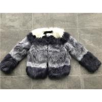 China Short Style Violet Ombre Ladies Fake Fur Coats Collarless Fashion Design wholesale