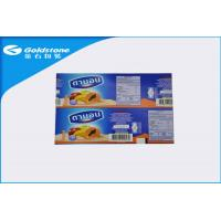 Buy cheap Cups Yogurt Paper Label No Crevice , Custom Sticker Labels Up To 11 Colors from wholesalers