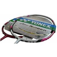 China Badminton rackets set/badminton racquets accept paypal,shipping on sale