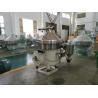 China Vegetable Centrifugal Oil Water Separator / Animal Centrifugal Sand Separator wholesale
