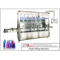 China PLC Control Automatic Paste Filling Machine For 250ML-5L Liquid Soap / Lotion / Shampoo wholesale