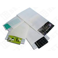 China 300*400mm Pearl Poly Bubble Envelope Mailing Bubble Envelopes For Jewelry wholesale