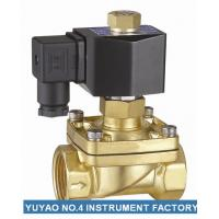 "Quality Brass 3/8""Normally Open Water Solenoid Valve For Water Air Liquid Medium for sale"