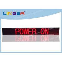 China Popular Design Led Scrolling Message Display Board With Weatherproof Frame wholesale