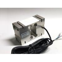 China Single Point Force Load Cell For Weighing Device IP65 Water Protection wholesale