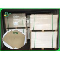 Buy cheap 200g to 350g Test Liner Sheets Brown Color 70 * 100cm FSC As Packing Material from wholesalers