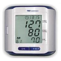 China Multi-function Electronic Blood Pressure Monitor wholesale