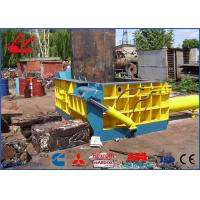 China Turn Out Metal Hydraulic Baler Scrap Compactor Y83-250UA Popular In Steel Factories Metal Recycling Station wholesale