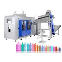 Quality PLC Control PET Bottle Blowing Machine For Soft Drink, Edible Oil Bottle Molding China for sale