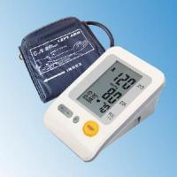 China Arm-Type Fully Automatic Blood Pressure Monitor (XR-BP-103) wholesale
