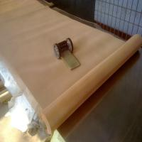 Buy cheap Phosphor Bronze Wire Mesh good quality from wholesalers