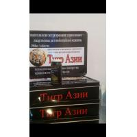China Tiger Asia Male Enhancement Pills Natural / Herbal Male Supplement Prolong Erection wholesale