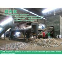 Quality pet bottle recycling machine,waste bottle label stripping machine,pe bottle label remover for sale