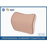 China Small Convex Arc Memory Foam Car Neck Pillow , Curved Shape Memory Foam Pillow on sale