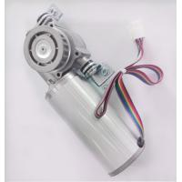 China 24VDC, 75W high quality and low noice round  brushless Automatic Sliding Door motor wholesale