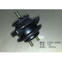 China Custom Car Front Engine Mount Of Toyota Cressida 1989 - 22R Replacement 12361-35080 wholesale