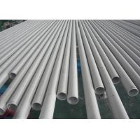China Seamless Stainless Steel Pipes Annealed & Pickled Cold Drawn / Cold Rolling wholesale