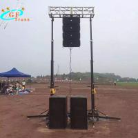 China 6061 T6 Crank Stand For Line Array Crank Lift Speaker Tower wholesale