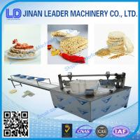 China pouch packing machine Grain bar food machinery wholesale