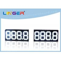 China 888.8 Digital Gas Price Signs , Electronic Oil Price Billboard White Color wholesale
