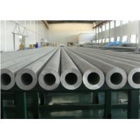 China Forged Hollow Steel Rod , Mechanical ASTM A312 Stainless Steel Hollow Rod wholesale