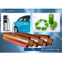 China 8 Micro Double Side Shiny ED and RA Thin Copper Foil For Cylindrical Battery wholesale