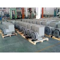 Quality FARADAY Synchronous AC Brushless Alternator Supplier from China for sale